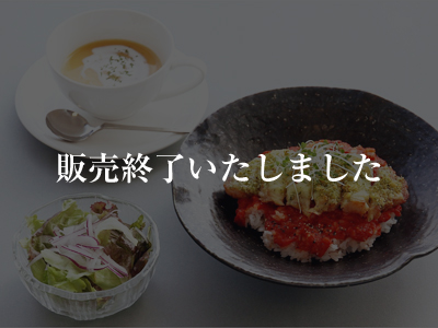 ポークリゾット(トマト風味)