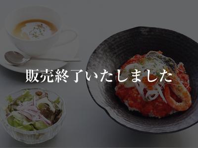 シーフードリゾット(トマト風味)