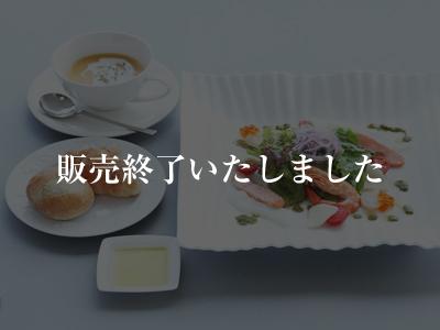 シーフードソテーサラダランチ(バジル風味)