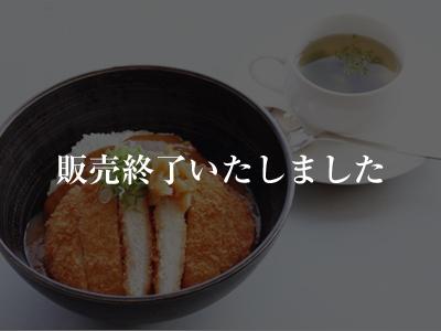 豚カツカレー丼